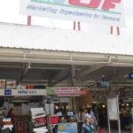 【タイ】新鮮な高品質食材がタイ全土から集合!飲食関係者から観光客まで訪れるオートーコー市場