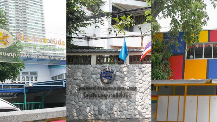 【タイ】日本人が通うバンコクの幼稚園〜日本人居住区トンロー・エカマイ周辺