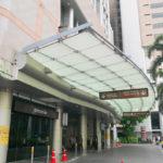 【タイ】バンコクの日本語の通じる病院 バムルンラード・インターナショナル病院 Bumrungrad International Hospital