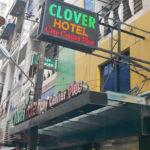 【ミャンマー】「クローバー シティー センター プラス ホテル (Clover City Center Plus Hotel) 」☆☆☆ ホテルレビュー!