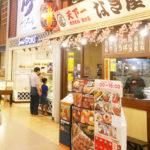 【タイ】飲食業でのタイ起業はSNSマーケティングなどでいかにしてタイ人客を呼び込むかが至上命題