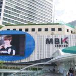 【タイ】バンコクの巨大ショッピングモールMBK!圧巻のスマートフォン売り場など各フロアをご案内