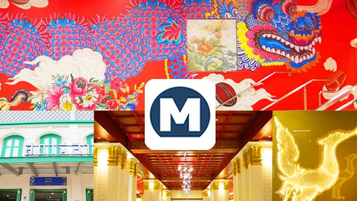 【タイ】2019年9月29日開通!バンコクMRTブルーライン延伸〜各駅解説とチャイナタウンや3大寺院への行き方や各駅をご案内