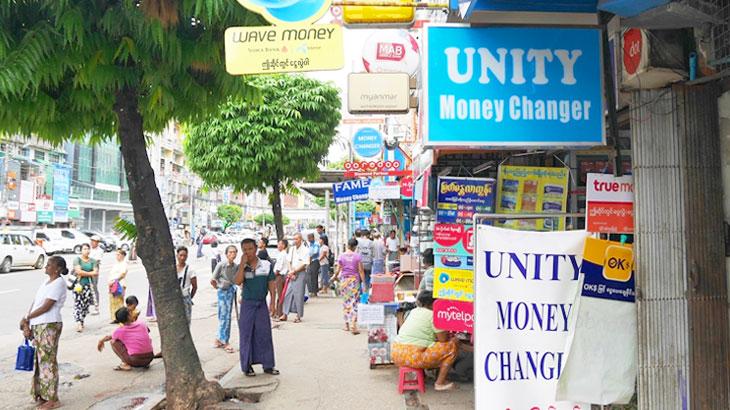 【ミャンマー】ヤンゴンの両替所!ダウンタウンのおすすめ3店と注意点などご紹介