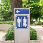 【タイ】タイの公衆トイレ事情。バンコクを例に日本との違いや注意点あれこれ