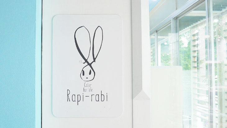 【タイ】バンコクの日系ヘアカラー専門店「ラピラビ Rapi-rabi」で気軽にカラーチェンジ!