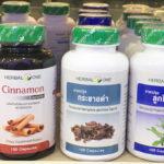 【タイ】タイはサプリ天国!秋ウコンや黒ウコンなどいろんな種類のタイ国産サプリが安く買える町の薬局店