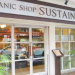 【タイ】自然食品で体の内部から健康に〜バンコクのオーガニックショップ&レストラン「サスティナ SUSTAINA」