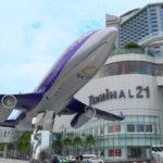 【タイ】Terminal21 パタヤ!世界の各都市が撮影ポイントになったコンセプチュアルモール