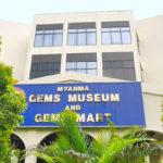 【ミャンマー】ミャンマー宝石博物館でルビーやサファイアを買う!世界屈指の宝石産出国ミャンマーの凄さがわかる博物館を詳しくご紹介