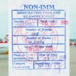 【タイ】ドンムアン空港でリエントリーパーミットを取得する!申請書の書き方や必要書類持参での取得例をご紹介