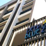 【タイ】「ディープブルーZ10(Deep Blue Z10)」 ☆☆☆ ホテルレビュー!