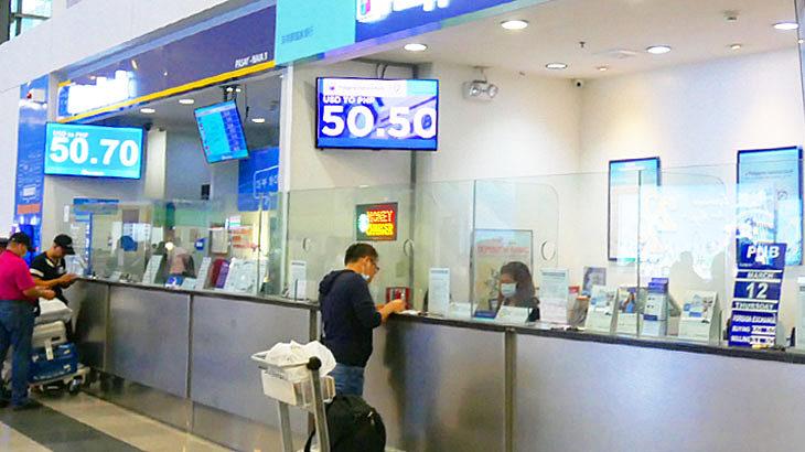 【フィリピン】マニラでのペソ両替はニノイ・アキノ国際空港が高レートだった!