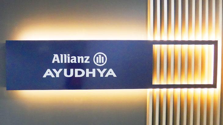 【タイ】タイの医療保険なら日本語対応で安心の「アリアンツアユタヤ Allianz Ayudhya」がおすすめ!
