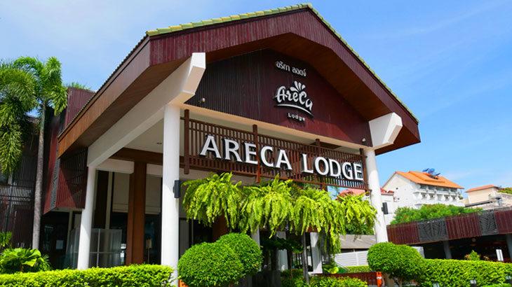 【タイ】パタヤ「アレカロッジ」☆☆☆☆ パタヤ中心部でリゾート感覚の人気ホテルレビュー!