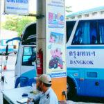 【タイ】バンコクからシラチャへの行き方とシラチャからバンコクへの戻り方!