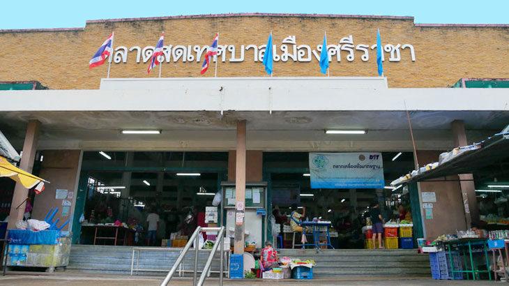 【タイ】シラチャ朝市場で豊富な魚介などの生鮮食品を手に入れる!