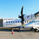【タイ】バンコクエアウェイズで行くスコータイ!プロペラ機に乗っておよそ1時間半の空の旅