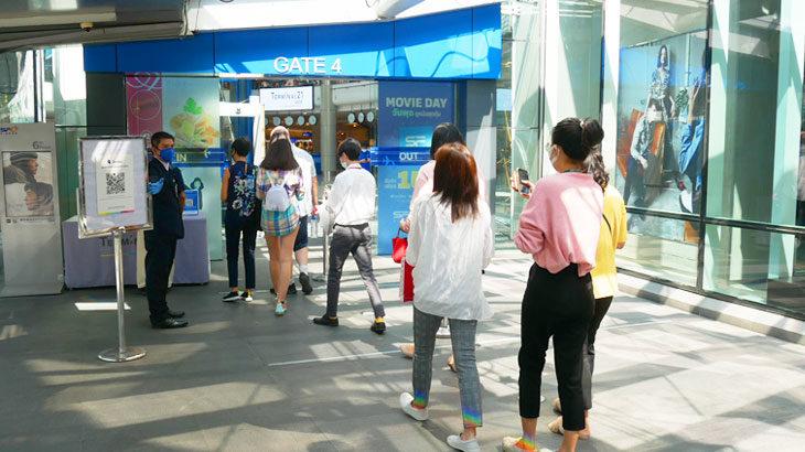 【タイ】バンコク準ロックダウン!コロナ第二波で1月4日からタイの28県がロックダウン〜初日のバンコクの様子