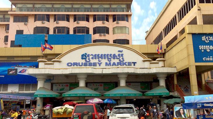 【カンボジア】オルセーマーケットはプノンペンの何でもそろう巨大ローカルマーケット!