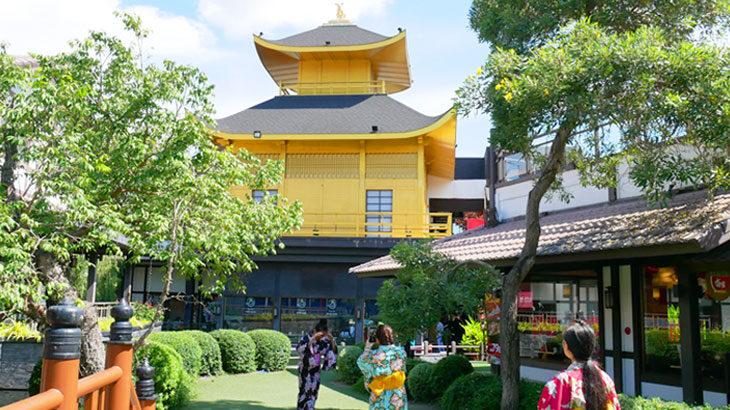 【タイ】Jパーク日本村周辺はシラチャの新たな日本人居住区として発展するエリア!